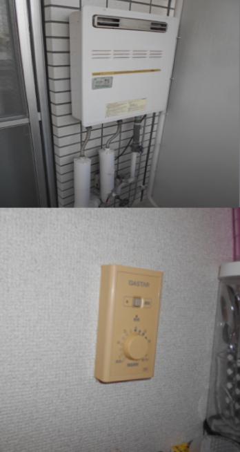 給湯器お取替え工事