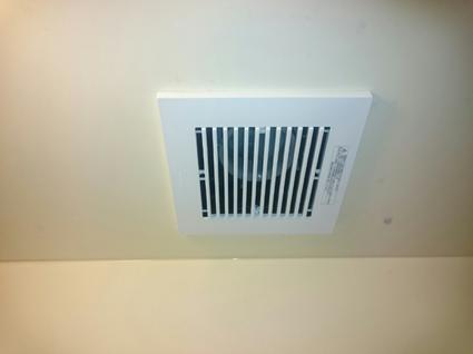 浴室換気扇お取替え工事