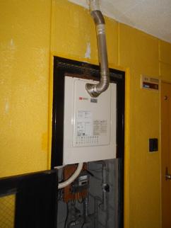 給湯器取替工事 前方排気延長