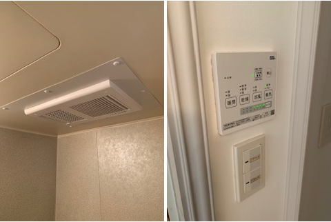 浴室暖房乾燥機取替工事