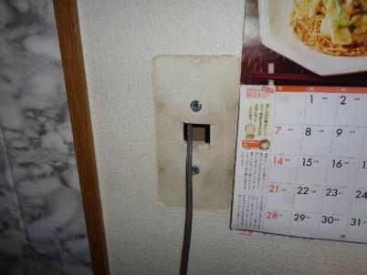 台所リモコン